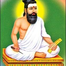 Thirukural of Tiruvalluvar | 3